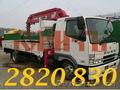 Грузоперевозки на пирамидах - специально оборудованные открытые грузовые машины - Изображение #2, Объявление #1244851