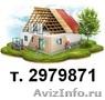 Профессиональное строительство домов и бань под ключ