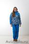 Зимний прогулочный костюм утепленный для взрослых - Изображение #3, Объявление #1289933