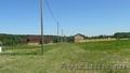 Земельный участок 10 соток  в Емельяновском районе - Изображение #2, Объявление #1218103