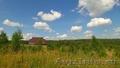 Продам участки Минино поселок ИЖС-ЛПХ от 750тыс.р. от 15сот - Изображение #3, Объявление #1307082