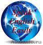 Нужен разговорный английский?