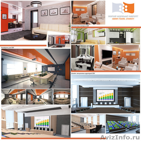 Архитектурное проектирование дизайн интерьеров