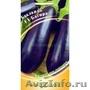 Продаем семена баклажан