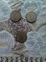 продам монеты ссср и россии - Изображение #3, Объявление #1429266