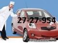 АвтоЭлектрик- Помощь на дороге !