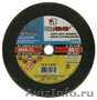 Покупаем диски для болгарки