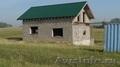 продаю недостроенный дом с участком - Изображение #3, Объявление #1544051