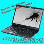 Чистка ноутбука и замена термопасты на ноутбуке