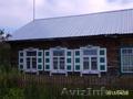 Продам дом Сухобузимский район, с. Нахвальское - Изображение #8, Объявление #1559285