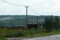 Земельный участок 10 cоток в Емельяновском районе - Изображение #9, Объявление #1318436