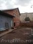 Нежилое здание в Зеленой роще - Изображение #10, Объявление #1589694