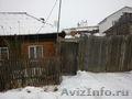 Продам дом красноярск, Объявление #1598165