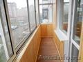 Отделка балконов, лоджий. Вагонка, панели. - Изображение #10, Объявление #582564