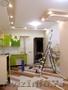 Капитальный и косметический ремонт в квартирах, дачных домах.  - Изображение #7, Объявление #182064