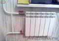 Замена батарей на алюминиевые радиаторы. - Изображение #5, Объявление #467828