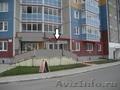 Нежилое 137 кв.м. в Покровском, Объявление #1630704