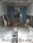 Гараж на Куйбышева - Изображение #2, Объявление #1632796