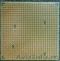 Продам процессор Athlon II - Изображение #2, Объявление #1631207