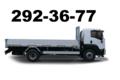 Бортовой открытый грузовик от 1т до 15т ., Объявление #1669650